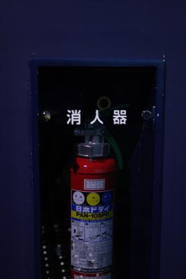 20090131_大洗水族館0002.JPG